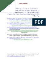 M.Ed_ Ph.D Theses/ Dissertations in Urdu