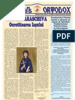 Argesul Ortodox nr.476