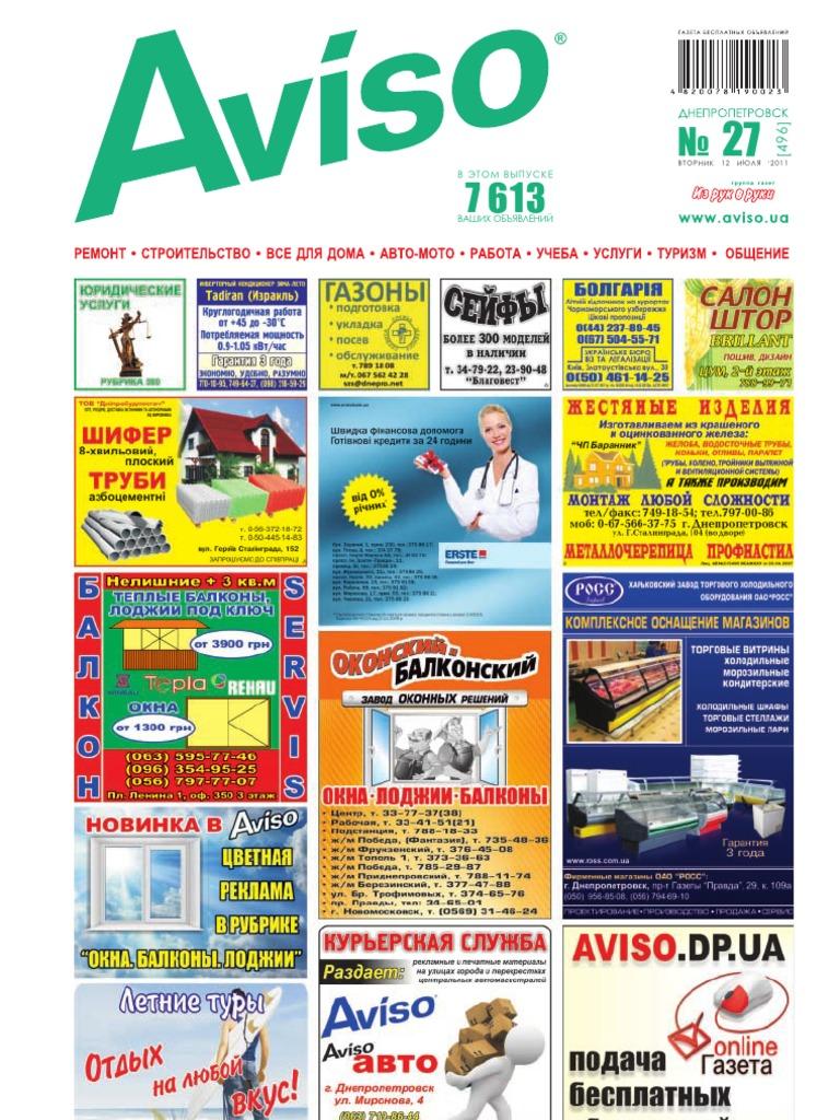 Aviso (DN) - Part 2 - 27  496  805c0f520725d