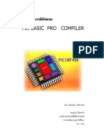 Page Picbasic