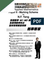 Applied Math Paper 2 Marking by N.F. Yang