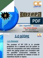 CIC API 570 ( 8 )api-578