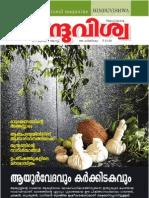 Hinduviswa July Aug