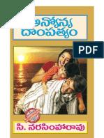 Kanoon apna apna malayalam movie songs download free by.