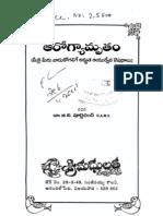 తెలుగు అక్షరమాల,Telugu Aksharamala | Alphabet | Writing