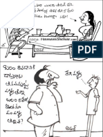 Silly Telugu Jokes