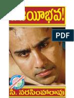 Vijayeebhava