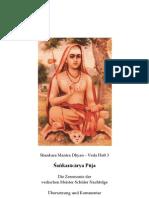 Shankaracharya-Puja