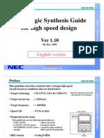 Synthesis Guide v110e