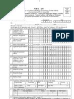 Form 14