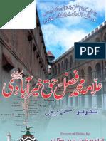 Allama Fazle Haq Khair Abadi