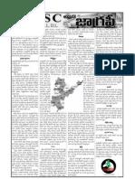 AP Geography (Telugu)