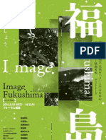 Image.fukushima Chirashi[1]