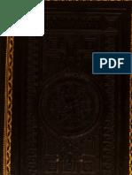 Alfan de Rivera - Considerazioni Su i Mezzi Da Restituire.... - 1833