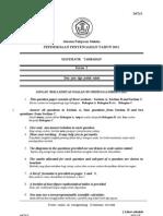 Paper2 Mid Yearspm 2011 Addmath Jpnm