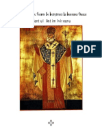 Cuvantari Funebre - Sf.antim Ivireanu