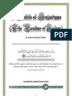 Sahiffah as Sajjadiyah - The Psalms of Islam