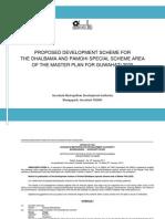 Pamohi _Dhalbama Development Scheme