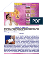 Month of Shravana