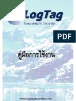 LogTag User Guide-Thai