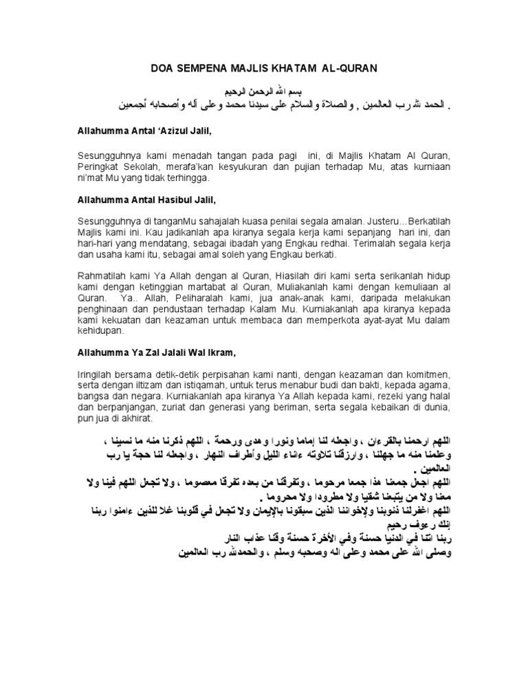 Doa Sempena Majlis Khatam Al