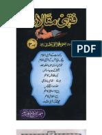 3_Talaq