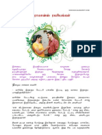 RomanceRakasiyangal59