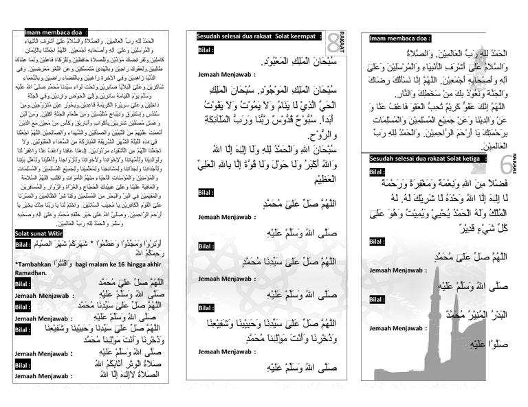 Bacaan Selawat Solat Tarawih 8 Rakaat Muka Belakang Brochure