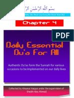 Daily Essential Dua