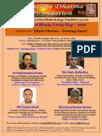 Hindu Unity Day 2011