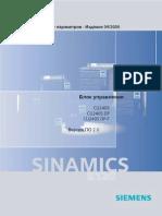 G120 CU240S SV20 Parameter List 04-06 Ru