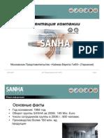 Презентация компании SANHA