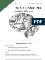Il cervello e il computer