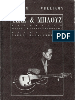 Graham Vulliamy - Jazz Blues