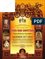 Uttaradi Math Khara Nama Sam Vat Sara Surya Siddhanta Eng Panchangam 2011 - 2012