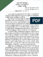 Statmant 19 July 2011