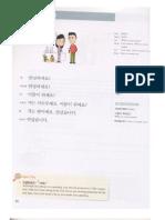 Intermediate Korean Dialogs