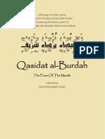 Qasida Burda Shareef by Imam Busairi & Qasida e Ghousia