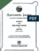 Karunamirtha, On Srutis