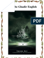 Khetabe Ghadir (English version) ) (Ghadir Sermon) - Khotbe Ghadir