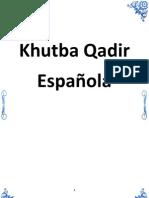 Khatabe Ghadir Spanish (خطابه غدیر، اسپانیولی)