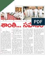 Semandhra Leaders Met p.m