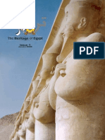 Heritage of Egypt 1