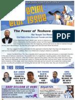 Torat Yisrael  Issue 7