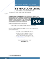 IMF China Spillover Report July 2011
