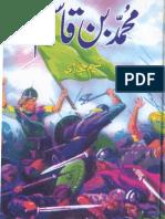 Mohammad Bin Qasim Part1