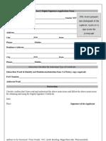 TCS Application