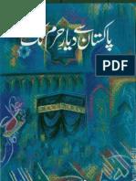 Pakistan Se Dyar-e- Harum Tak_1