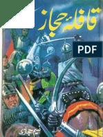 Qafla Hijaz Part-1