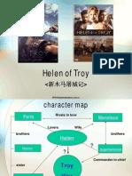 helen-0f-troy